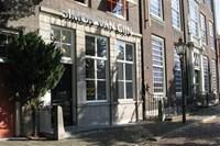 Dordrechtsmuseum(1) - Hotel Dordrecht